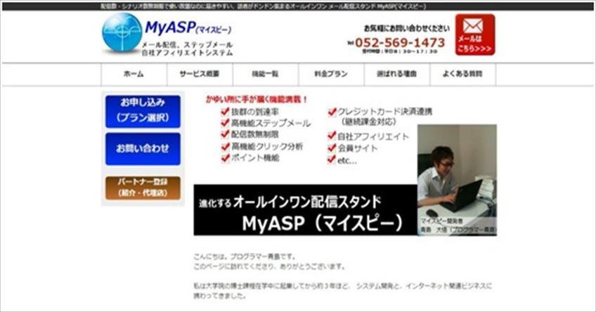 myasp_444