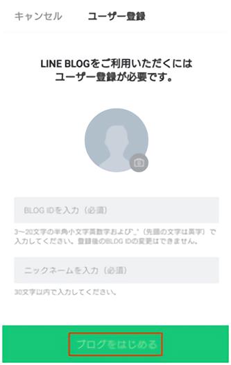 10_lineblog