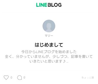 16_lineblog