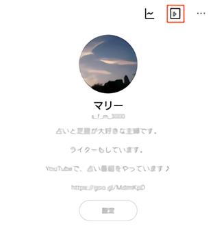 23_lineblog