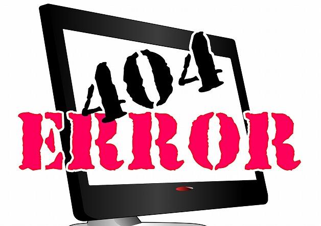 s-error-101407_1280