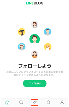 11_lineblog
