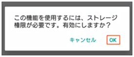 12_lineblog