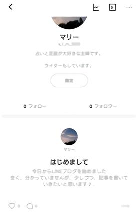 22_lineblog