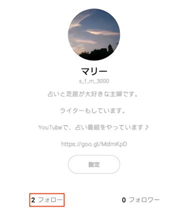 26_lineblog