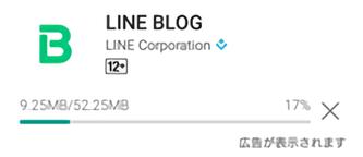 4_lineblog