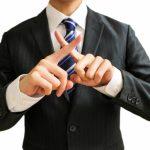 サラリーマンが起業で失敗する理由とは?脱サラで成功するには?