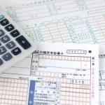 副業分の確定申告の書き方「全手順」と税金を節税するコツ!