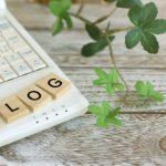 ブログ集客で失敗しない「3つのコツ」数記事でアクセスは集まる?
